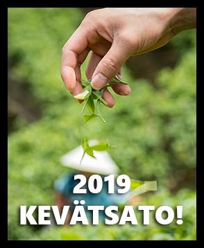 Ensimmäiset kevään 2019 sadon uudet teet nyt saatavilla! Uusia tuotteita lisätään sitä mukaan kun ne saapuvat. Tilaa heti omasi!