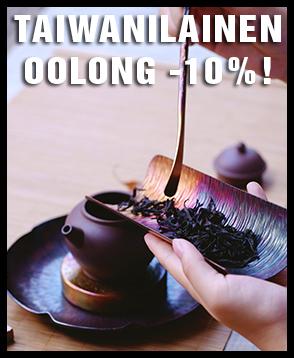 Tarjoamme nyt kaikki taiwanilaiset oolong-teet -10% ALE-hintaan! Tilaa ja maista maailman parhaaksi kehuttua oolong-teetä!